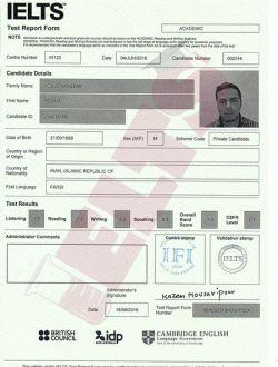 کارنامه آیلتس حسام کاظمی - معدل ۷