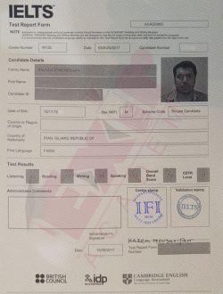 کارنامه آیلتس حسین بالازاده - معدل ۷