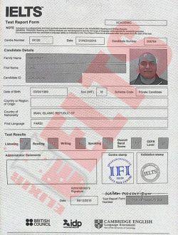 کارنامه آیلتس امید مودتی - معدل ۷