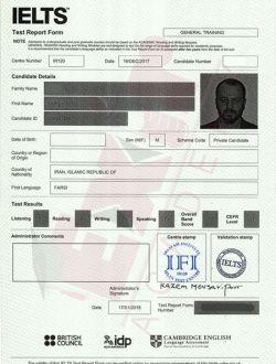 کارنامه آیلتس فرشید عبدی - معدل ۷.۵ لیسنینگ و ریدینگ ۸ رایتینگ ۷