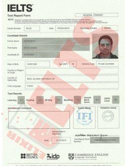 کارنامه آیلتس سعید دهدشتی - معدل ۶.۵
